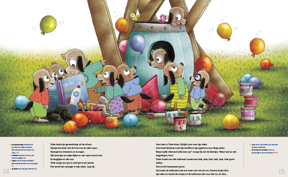 Dag-Pompom-prentenboek-ruimte